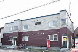 北海道札幌市白石区米里三条1丁目の賃貸アパートの外観