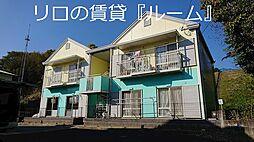 須恵中央駅 4.5万円