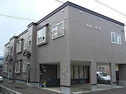 北海道札幌市清田区真栄二条2丁目の賃貸アパートの外観