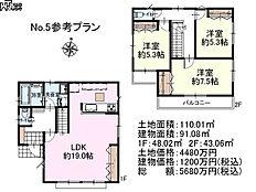 5号地 建物プラン例(間取図) 練馬区谷原5丁目