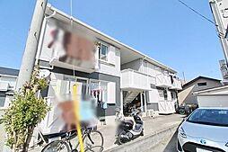 JR御殿場線 国府津駅 徒歩25分の賃貸アパート