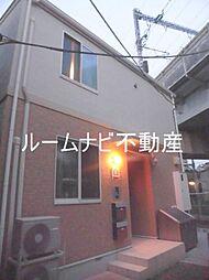 西大井駅 3.0万円
