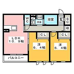 近鉄弥富駅 7.3万円
