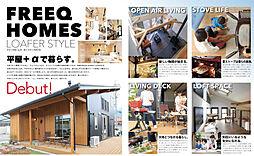 熊取町五門東3丁目2号地 建築条件付き売土地