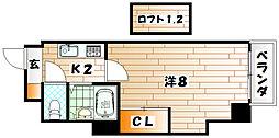 シティマンション戸畑[5階]の間取り