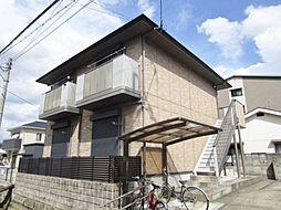 大阪府交野市私部2丁目の賃貸アパートの外観