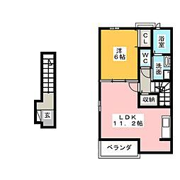 イエローソーワ[2階]の間取り