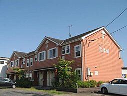 佐賀県鹿島市大字森の賃貸アパートの外観