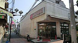 オリンピック 弥生町店