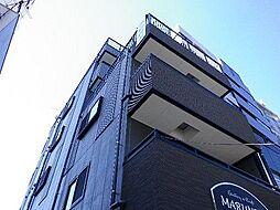 マルニヤビル[2階]の外観