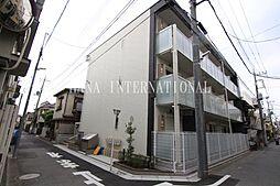 東京都足立区千住柳町の賃貸マンションの外観