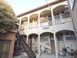 京都府京都市伏見区新町11丁目の賃貸アパートの外観
