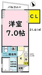 メゾン・ド・てるる II 2階1Kの間取り
