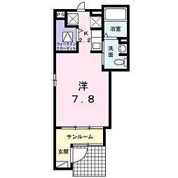 愛子駅 4.9万円
