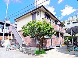 東京都練馬区谷原2丁目の賃貸アパートの外観