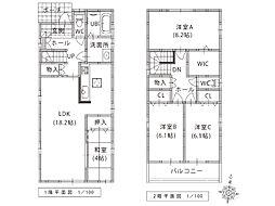 建売プラン.デザイナーのこだわりの詰まった収納豊富な住宅になります。3790万円(土地,建物,外構,消費税)での販売です。また注文住宅でも建築頂けます。詳しい情報は是非お問合せ下さい