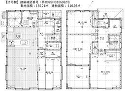 新築戸建 リーブルガーデン古賀市千鳥第十二 2号棟 全2棟