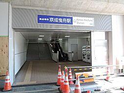 (仮)東京イーストコアレジデンス005[502号室]の外観