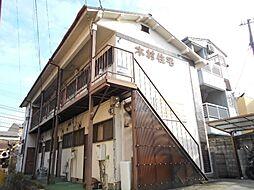 木村住宅[2階]の外観