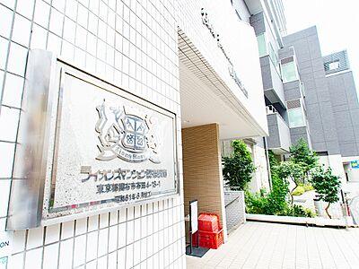 調布駅南口の駅前にあるライオンズマンション。駅まで歩いてすぐなので、とても利便性のあるおすまいです。,3DK,面積52.77m2,価格4,280万円,京王線 調布駅 徒歩2分,,東京都調布市布田4丁目