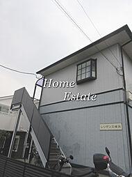 レジデンス横浜[2階]の外観