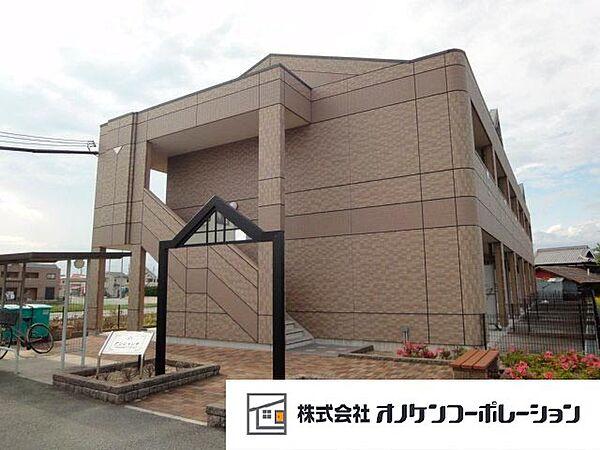 アンシャンテ 2階の賃貸【兵庫県 / 小野市】