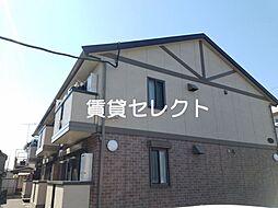 コモド八ヶ崎A