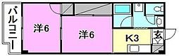 リバーサイドハイツ三原[201 号室号室]の間取り