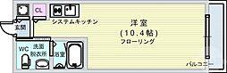 Osaka Metro四つ橋線 肥後橋駅 徒歩4分の賃貸マンション 7階ワンルームの間取り