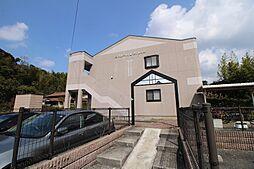 山口県下関市吉見里町2の賃貸アパートの外観