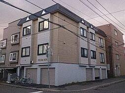 北海道札幌市北区麻生町4丁目の賃貸アパートの外観