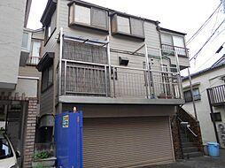 東京都北区西ヶ原 郵便番号