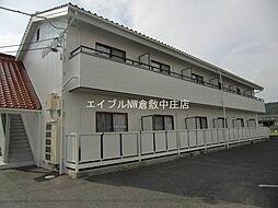 岡山県倉敷市三田の賃貸アパートの外観