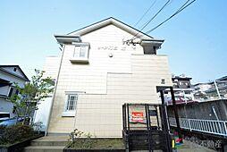 福工大前駅 2.4万円