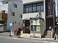 淀川木川西郵便...