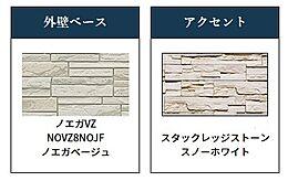 (外壁意匠)ベース外壁はノエガVZ、アクセント外壁はスタックレッジストーンSLSを採用。