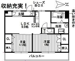 愛知県名古屋市昭和区広路町の賃貸マンションの間取り