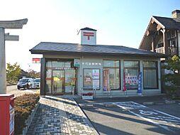 千代田郵便局1250m