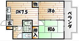 ダイナコート折尾II[607号室]の間取り