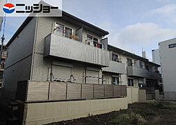フォレストハイツ大須[2階]の外観