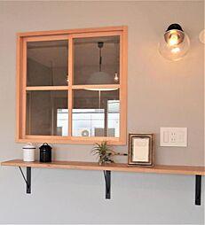 飾り窓&棚プラン例飾り窓・棚設置(同一タイプ)工事費20万(価格に含みません)