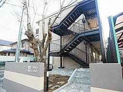 アズ天王台レジデンス[3階]の外観