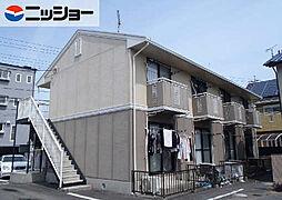 セジュールヤマト[1階]の外観
