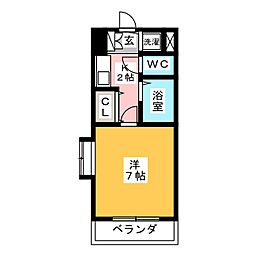 アーサーコート高宮[5階]の間取り