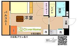 神奈川県相模原市緑区原宿2丁目の賃貸マンションの間取り