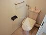 トイレ,2LDK,面積41.54m2,賃料4.1万円,バス JR北海道バス西高校前下車 徒歩5分,札幌市営東西線 西28丁目駅 徒歩18分,北海道札幌市西区山の手一条9丁目3番11号