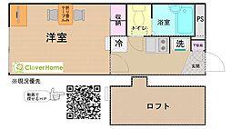 神奈川県相模原市中央区上矢部4丁目の賃貸アパートの間取り