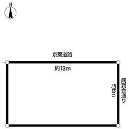 江戸川区松江2丁目 売地