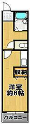 ハイツ大和[4階]の間取り