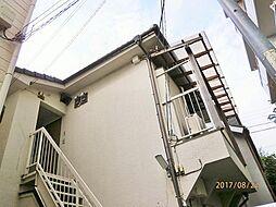 方南町駅 0.5万円